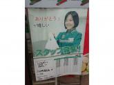 セブン-イレブン 六日町駅西店