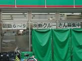 ローソンストア100 赤羽駅南口店