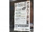 毎日新聞 赤川販売所
