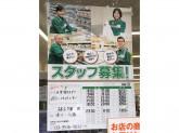 セブン-イレブン 世田谷砧3丁目店