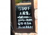 まってぃーにの森 本山店