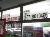 ファミリーマート 熱海本町商店街店