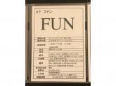 FUN(ファン) ビブレ横浜店