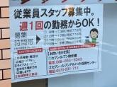 セブン-イレブン 徳島助任橋店