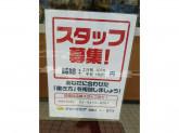 ポニークリーニング 千駄ヶ谷店