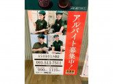 吉野家 ASOBOX小倉店