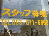 ヘアースペースO(オー)日明店