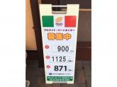 グラッチェガーデンズ 北神戸SC店