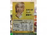 ファミリーマート 小浦大阪ビジネスパーク店