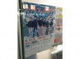 ファミリーマート 広小路新栄町店