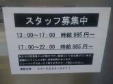 セブン-イレブン 高円寺駅東店
