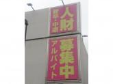 メッセ 高円寺 本館