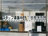 セブン-イレブン 伏見石田大山店