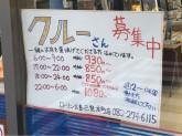 ローソン 広島己斐本町店