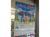 ファミリーマート 飯田橋プラーノ店