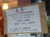 おむすび屋 こめり 西新宿店