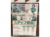 セブン-イレブン 川崎新丸子駅前店