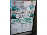 セブン-イレブン東大阪加納3丁目店