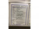 GREEK MYTH(グリーク ミス) エアポートウォーク店