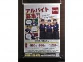 なか卯 170号八尾大竹店