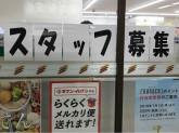 セブン-イレブン 御堂筋本町店