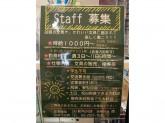 SAI(サイ) 新所沢パルコ店