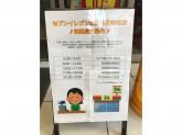 セブン-イレブン 横浜弘明寺店