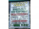 サーバ 兵庫鵯越店