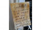手作り惣菜・お弁当 hina deli(ヒナデリ)