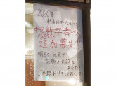 美容室 ROCK WORK ORANGE(ロックワークオレンジ)