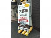 カレーハウス CoCo壱番屋 日進本郷町店