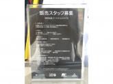 コロンビア 神戸三田プレミアムアウトレット店