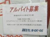 ジンオートレンタカー 梅田店