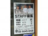 サバ6製麺所 サバ6製麺所