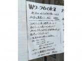 サバ6製麺所 上本町6丁目店