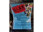 bistro coma(ビストロコマ) 西船橋店
