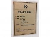 ロッド(Rod) 五反田店