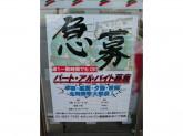 セブン-イレブン 葛飾南水元2丁目店