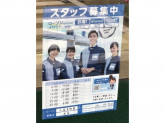 ローソン 広島光町東店