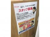 Y!mobile(ワイモバイル) アピタ高蔵寺店