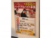 カジュアルレストラン しゃぽーるーじゅ 広島NTTパセーラ7F店