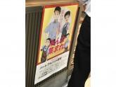 カレーハウス CoCo壱番屋 大阪駅前第3ビル店