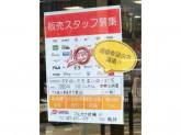 Marukawa(マルカワ)前橋店