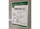 FOREVER 21(フォーエバー) 三宮ビブレ店