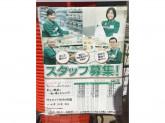 セブン‐イレブン 横浜明治学院大学正門前店