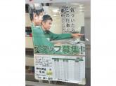 セブン-イレブン 神戸松野通店