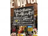 ヴィレッジヴィンガード イオンモール名古屋茶屋店