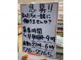 セブン-イレブン 三鷹下連雀7丁目店