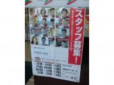 セブン-イレブン 葛飾東金町8丁目店