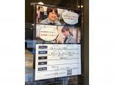 CAFE de CRIE(カフェ・ド・クリエ) 大森山王店